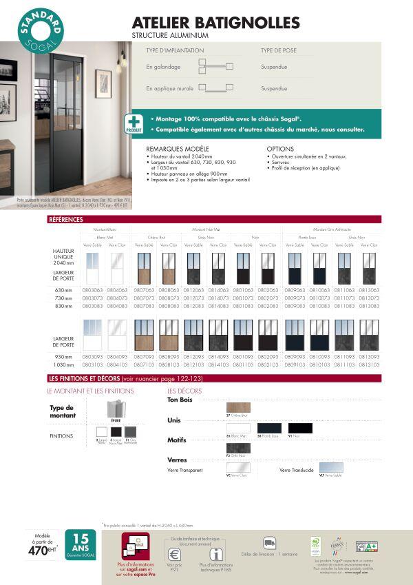 Page modèle Sogal Séparation coulissante Atelier Batignolles standard