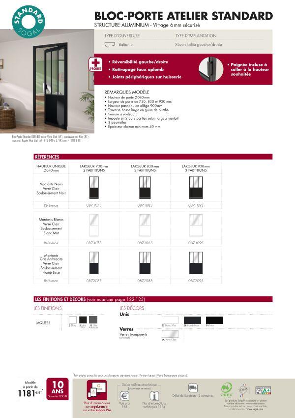 Page modèle Sogal Bloc-porte Atelier standard